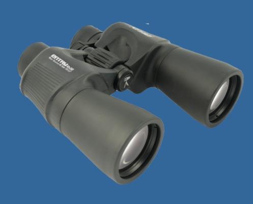 Dalekohledy - puškohledy - Dalekohled Delta Optical Entry 7x50